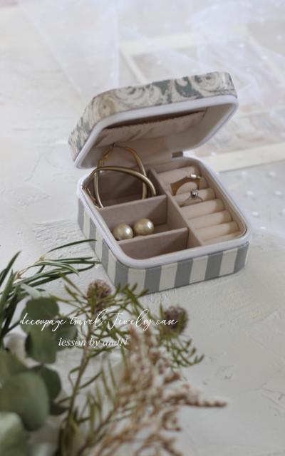 blog-toraveljewelrycase20200125-3